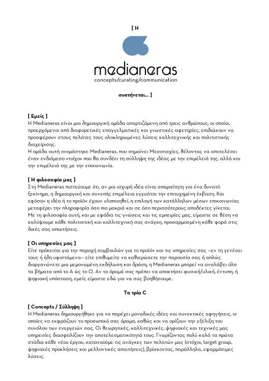 medianeras_about_us_Page_1