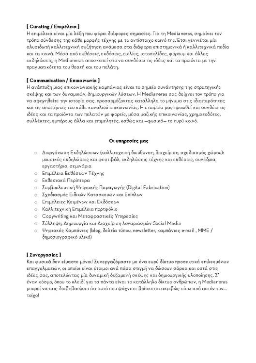 medianeras_about_us_Page_2