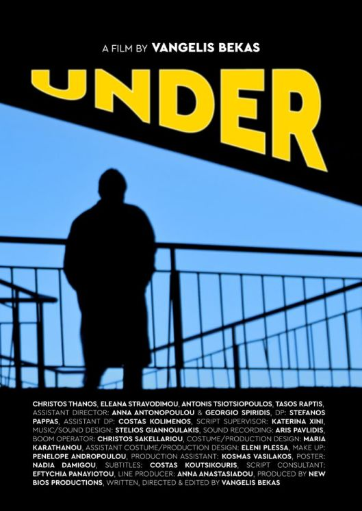 UNDER_A SHORT FILM BY VANGELIS BEKAS